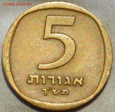 Израиль 5 агорат 1960. 18. 03. 2019. в 22 - 00. - DSC_0067