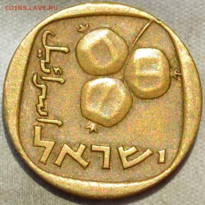 Израиль 5 агорат 1960. 18. 03. 2019. в 22 - 00. - DSC_0068