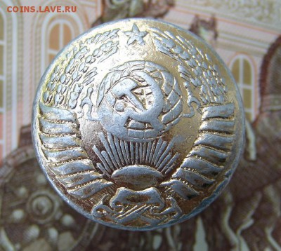 Пуговица герб СССР прокуратура до 19-03-2019 до 22-00 по Мск - П Г А.JPG