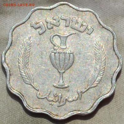 Израиль 10 агорат 1977. 18. 03. 2019. в 22 - 00. - DSC_0064