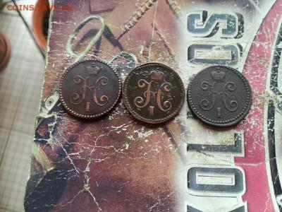 копейки серебромъ1840,1842,1844 все СМ до 18.03.2019 - 3сер (8) - копия