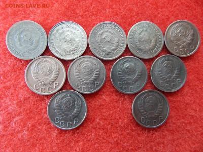 15 копеек без повтора 11 штук с 1931 по 1946 год. - 013.JPG