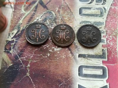 2 копейки серебромъ1840,1843,1845 все СМ до 18.03.2019 - 3сер (22) - копия