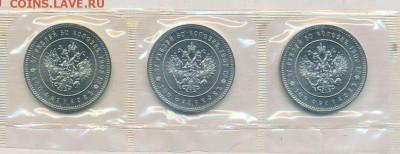 37 рублей 50 копеек 1902г рестрайк. 19.03.2019г в 22.15 МСК - 2019-03-15 22.44.52