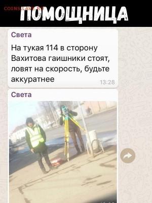юмор - Z_18Zkjvs4M