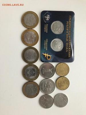 Приозерск,Калуга,Елец,Белгород и другие монеты, до 18.03 - TB7w5ErUrp4