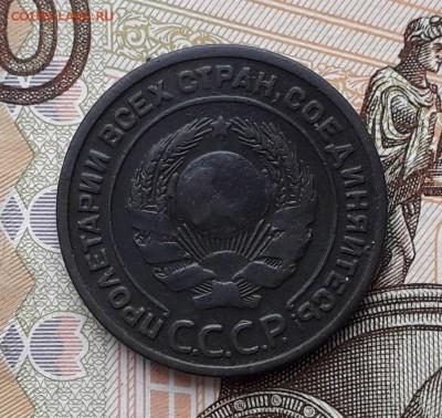 2 копейки 1924 до 19-03-2019 до 22-00 по Москве - 2 24 А