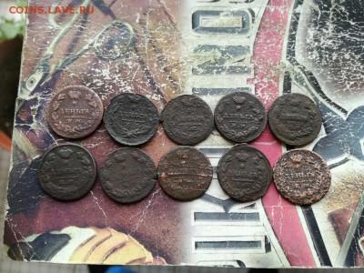 Деньга 1811-1828, 10 штук до 20.03.2019 - 10ден (2) - копия
