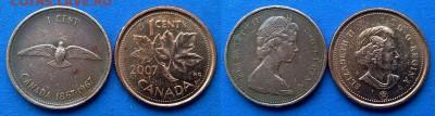 """Канада - 1 цент 1967 года с """"добавкой"""" до 23.03 - канада 1 цент 1967 с довеском"""