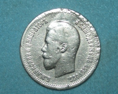 25 коп. 1895 года - DSCN1523