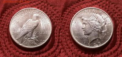 США. 1 доллар 1923 г. Peace. До 21.03.19. - 20190315_204533