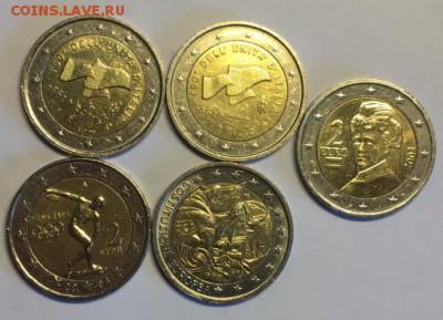 2 евро греция,италия,латвия (5шт) до 21.03 - 6AA7AD2C-210C-4DA2-B7A2-97A94D287BD7