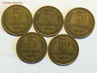 5 копеек СССР 1976,79 5шт до 21.03 - DDD16634-00EB-496A-B952-B2C27BD23C64