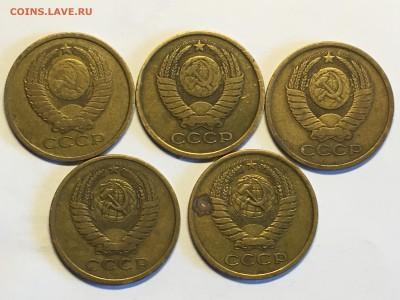 5 копеек СССР 1976,79 5шт до 21.03 - E2A54397-D14E-4297-969B-E6FA7D13576B