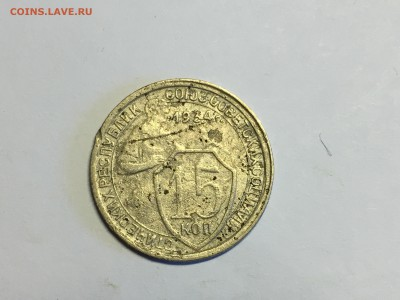 10 коп 1946,48 15 коп 1934,38,48,50 до 21.03 с рубля - image