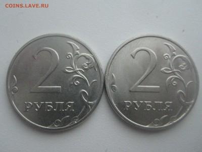2х рублевые монетки 2018 года - 008.JPG