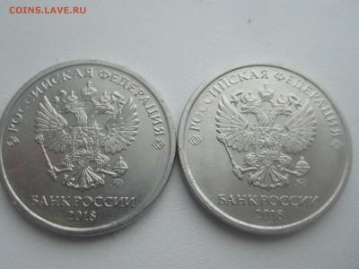 2х рублевые монетки 2018 года - 009.JPG