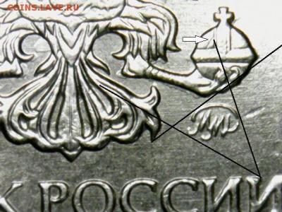 2х рублевые монетки 2018 года - Sun Mar 17 11-52-20