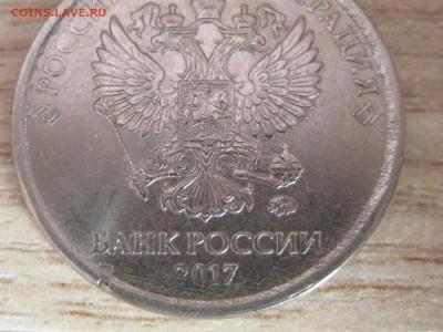 2х рублевые монетки 2018 года - 013.JPG