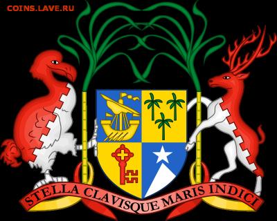 Монеты с Корабликами - Coat_of_arms_of_Mauritius