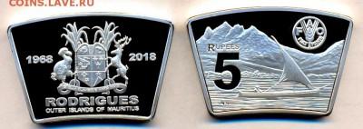 Монеты с Корабликами - Остров Родригес 5 рупий 2018 FAO - лодка