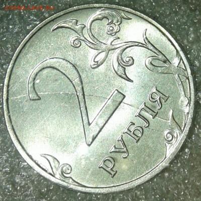 2 рубля 2018 м Полный раскол реверса   до 20.03.19 - 20190123_221938-1