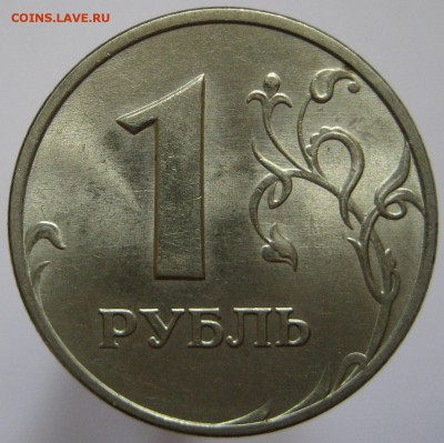 Что попадается среди современных монет - 1РУБ-1998-М-1.11А-реверс.JPG