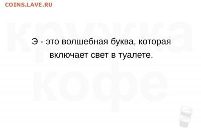 юмор - YmcA8QDBKyA