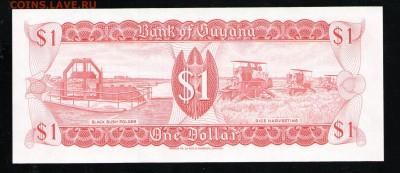 ГАЙАНА 1 ДОЛЛАР 1989 UNC - 14 001
