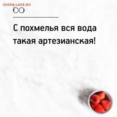 юмор - QM98ousyNDE