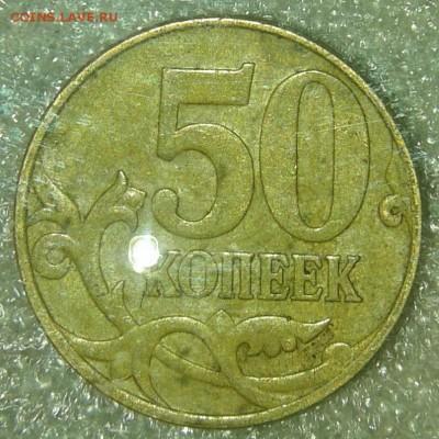 5 рублей 2010 шт.Б4 редкая +бонусы  до 20.03.19 - 20190318_193428-1