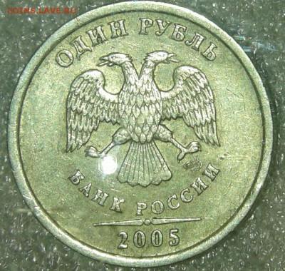 5 рублей 2010 шт.Б4 редкая +бонусы  до 20.03.19 - 20190318_193223-1