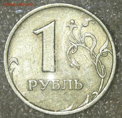 5 рублей 2010 шт.Б4 редкая +бонусы  до 20.03.19 - 20190318_193210-1