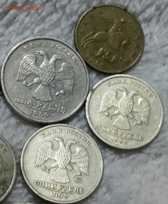 Рубль 1999,два рубля 1999,и50 коп 2003 - 2019-03-18-20-00-01