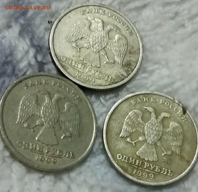 Рубль 1999,два рубля 1999,и50 коп 2003 - 2019-03-18-19-58-48