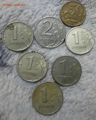 Рубль 1999,два рубля 1999,и50 коп 2003 - 2019-03-18-19-57-18