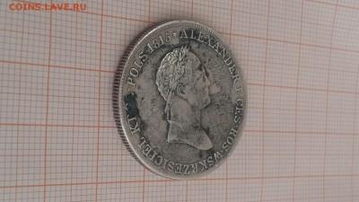 5 злотых 1829 года - Ал2