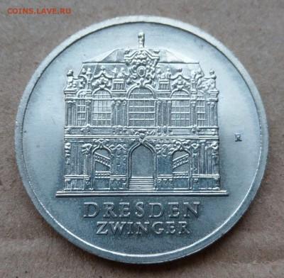 ГДР 5 марок 1985 Дрезден - Цвингер до 22-00 21.03 - IMAG0669~2