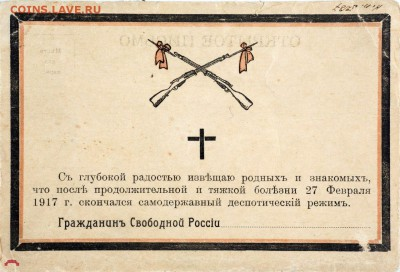 18 марта - день англо-франко-русского соглашения - j7nTa5JnUX4