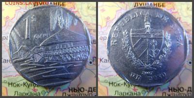Куба 1 песо, 2007 - 5