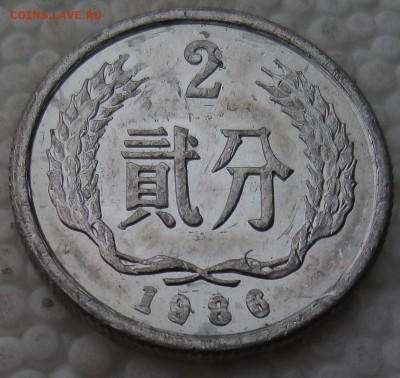 Китай 2 фэня 1986 до 23.03.19 - 19