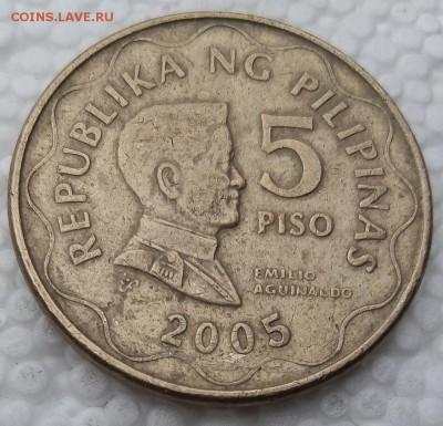 Филиппины 5 песо 2005 до 23.03.19 - 35