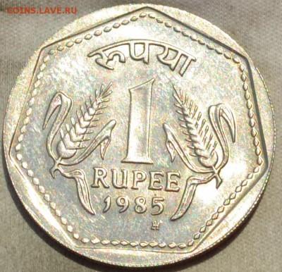 Индия 1 рупия 1985 H. 22. 03. 2019. в 22 - 00. - DSC_0088