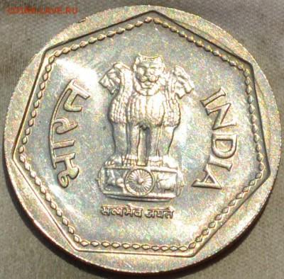 Индия 1 рупия 1985 H. 22. 03. 2019. в 22 - 00. - DSC_0089