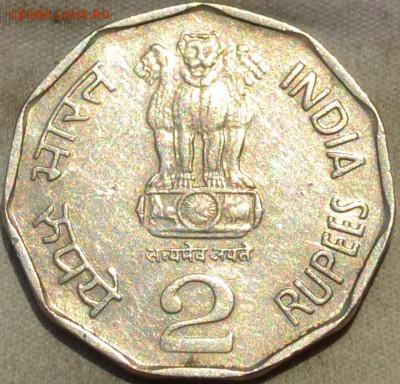 Индия 2 рупии 2000 ММД. 22. 03. 2019 года в 22 - 00. - DSC_0092