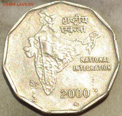 Индия 2 рупии 2000 ММД. 22. 03. 2019 года в 22 - 00. - DSC_0093
