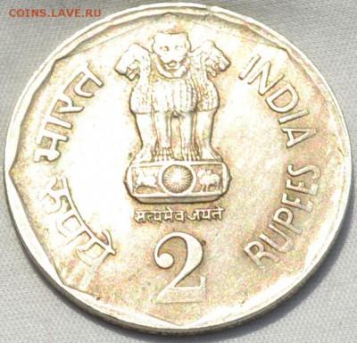 Индия 2 рупии 1982. 22. 03. 2019. в 22 - 00. - DSC_0276
