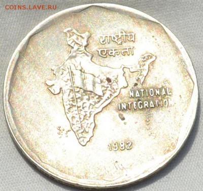Индия 2 рупии 1982. 22. 03. 2019. в 22 - 00. - DSC_0277