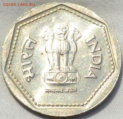 Индия 1 рупия 1985. 22. 03. 2019. в 22 часа 00 мин. - DSC_0275