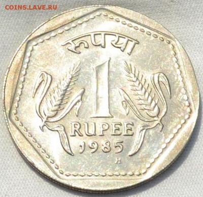 Индия 1 рупия 1985. 22. 03. 2019. в 22 часа 00 мин. - DSC_0274